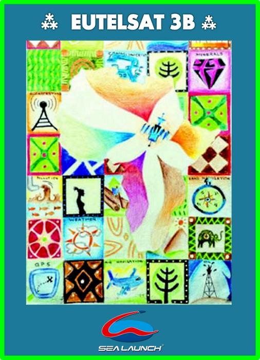 Плакат Евы Чемгорем.