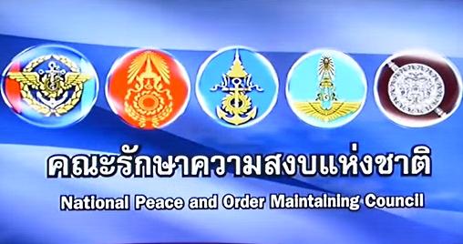Тайский спутниковый телеканал уже четыре дня передает только такую картинку.