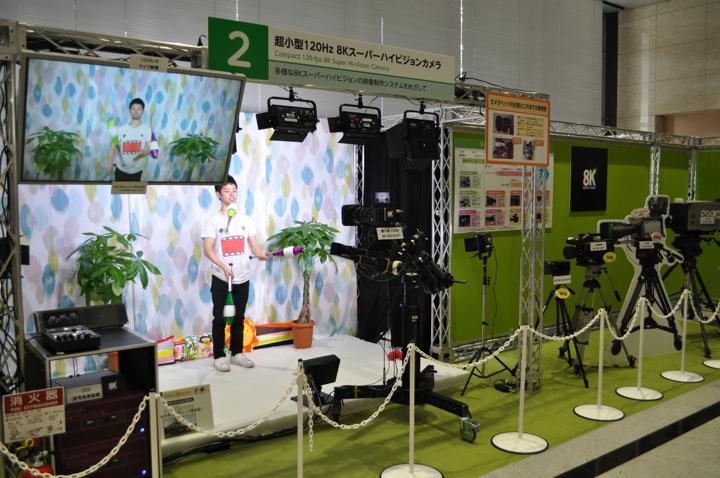 Компактная телекамера NHK для работы в формате 8К.