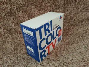 TRI-E1