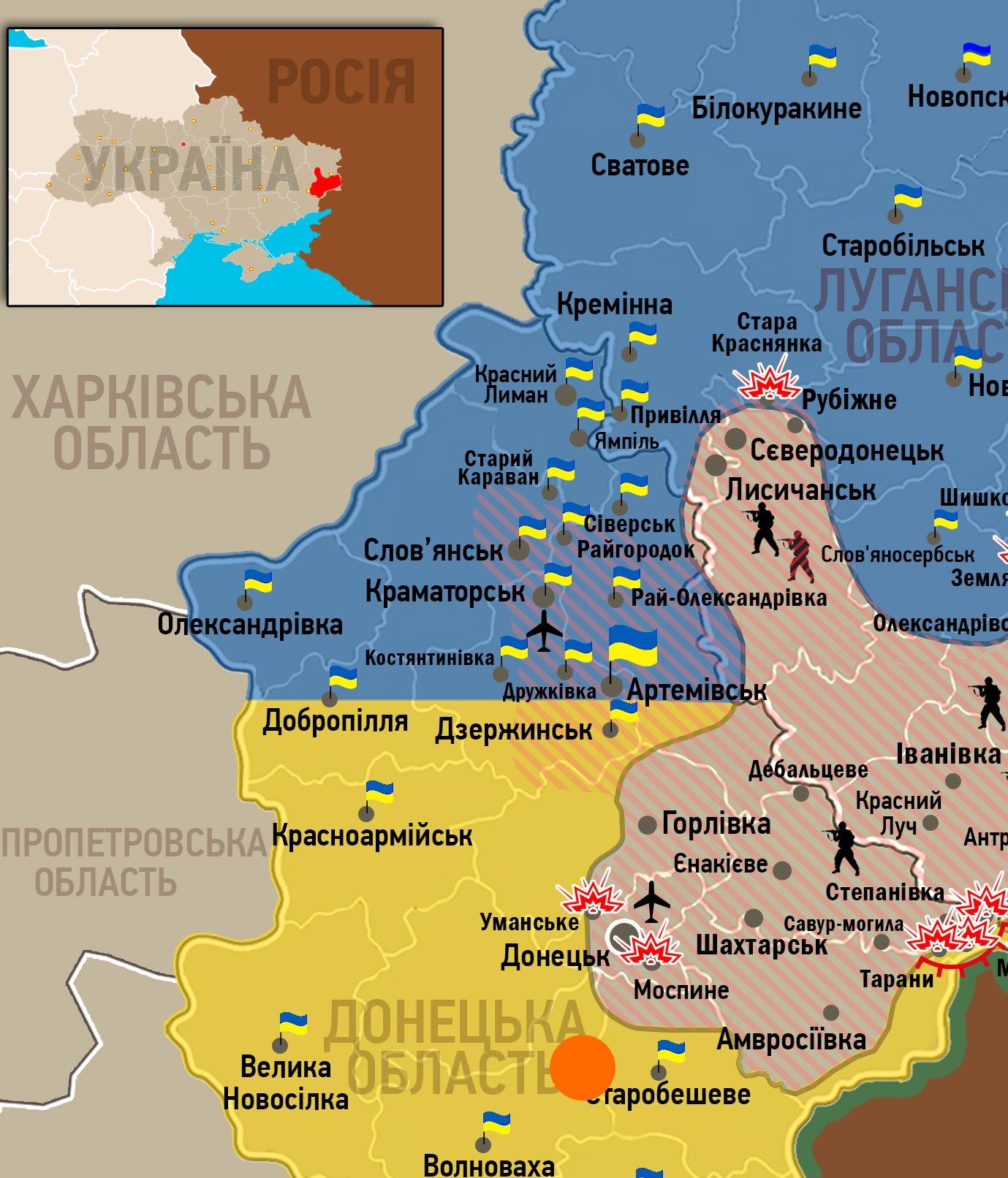 Радиоэфир г Донецка  forumoldradioorgua