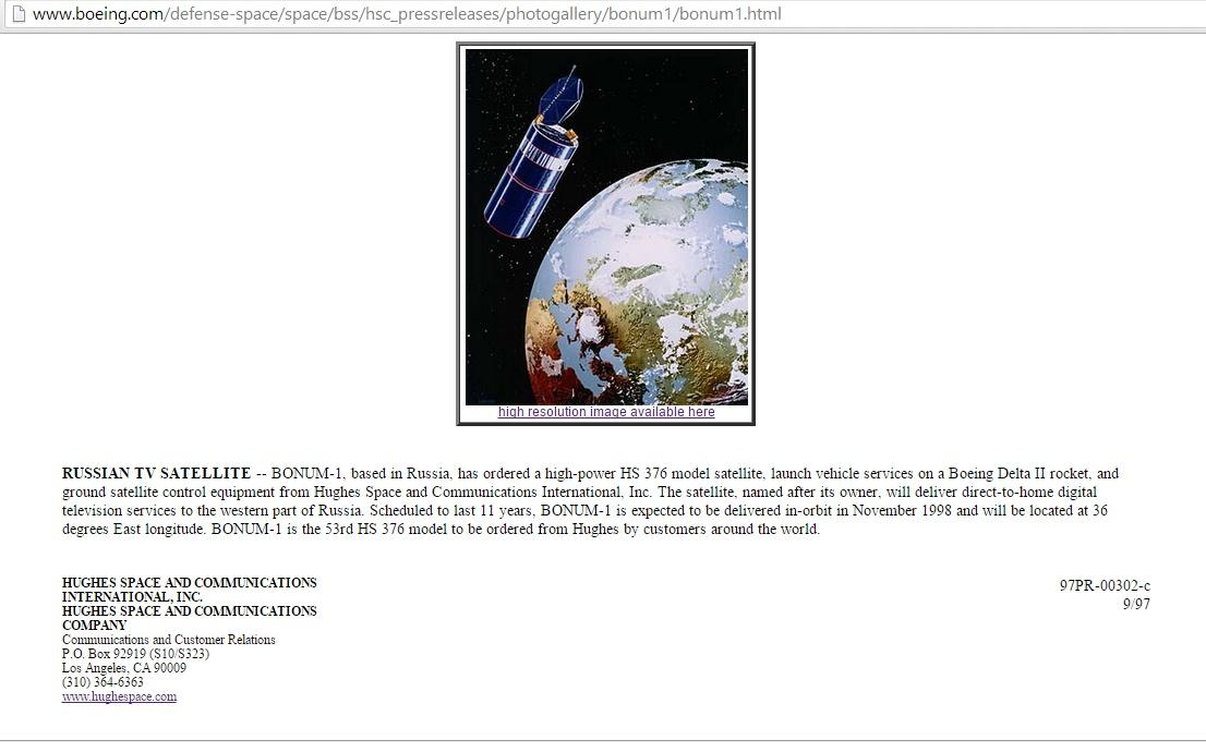 Архивное официальное объявление-релиз о постройке Hughes Space and Communications Company спутника Bonum 1, размещенное в середине 1990-х гг. на ныне объединенном сайте  Boeing Satellite Development Center и Hughes Space and Communications.