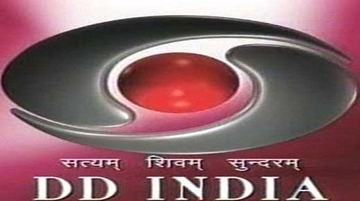 Логотип телеканала DD India.