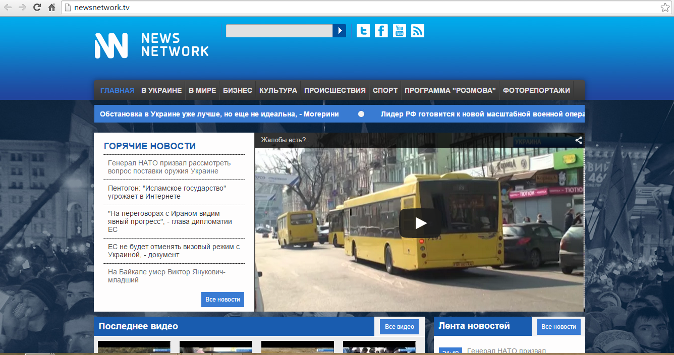 Сайт News Network.