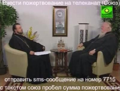 Эфир телеканала «Союз».