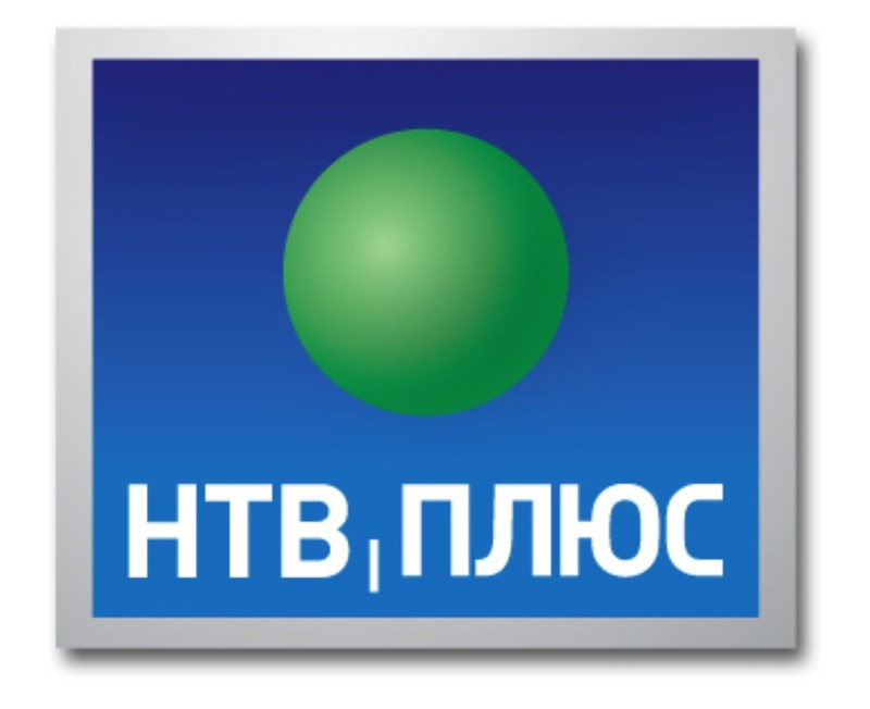 Спутниковое телевидение НТВ-плюс. Объявления о продаже, Системы спутниково