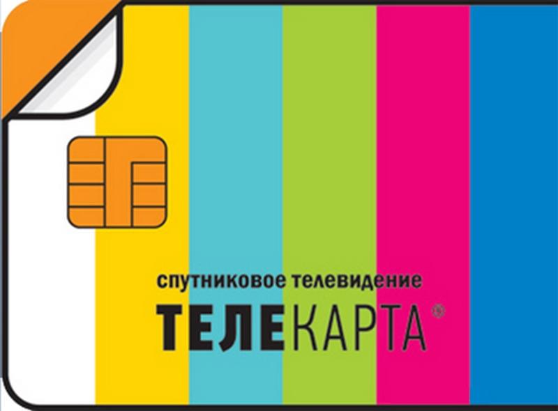 Спутниковое телевидение. самые популярные российские телеканалы, 10 из.