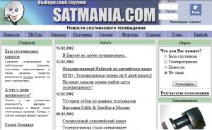 satmania_2002