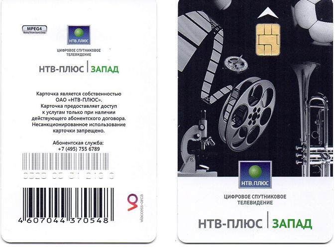 ntv-card