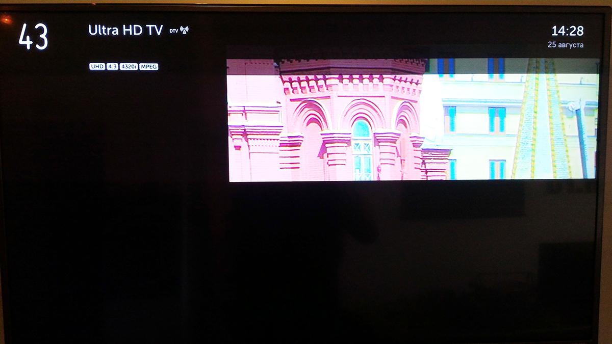 4K каналы в Москве в DVB-T2
