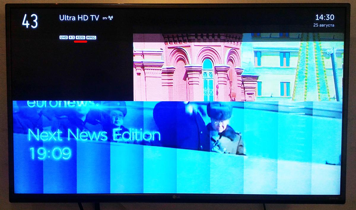4K каналы с Останкино в DVB-T2