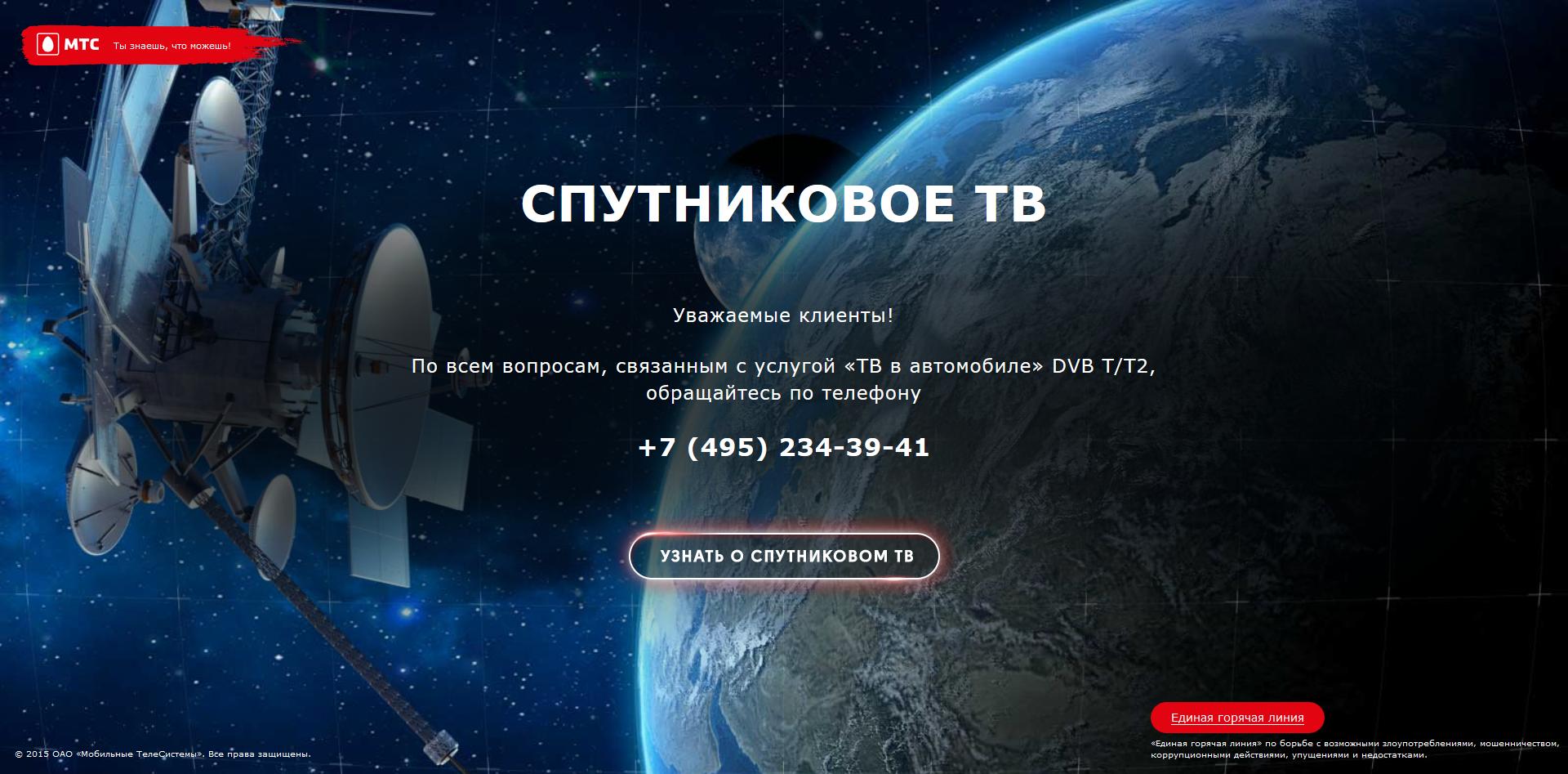 www-dtb-ru_2016-09-15_12-42-39