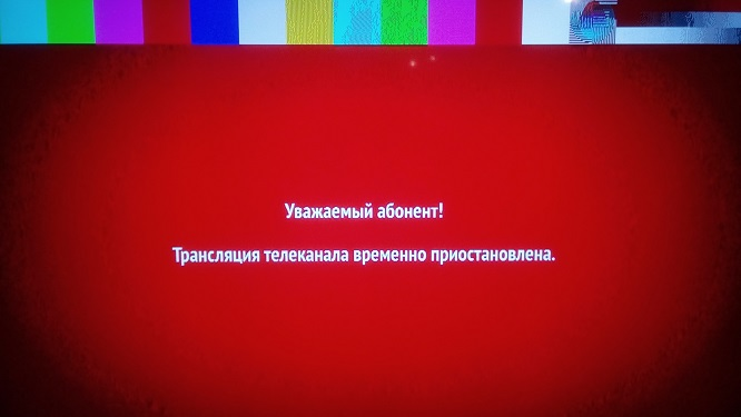 Спутниковое ТВ МТС подключение тарифы отзывы