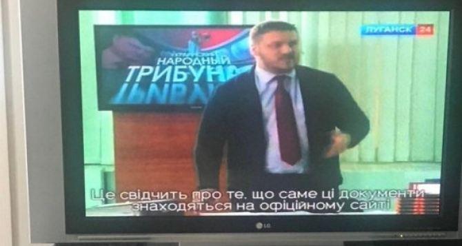 В ЛНР вернули украинский язык на ТВ