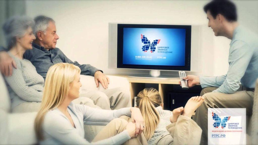 """Какие регионы и когда переходят на цифровое ТВ. График: февраль-апрель-июнь"""""""