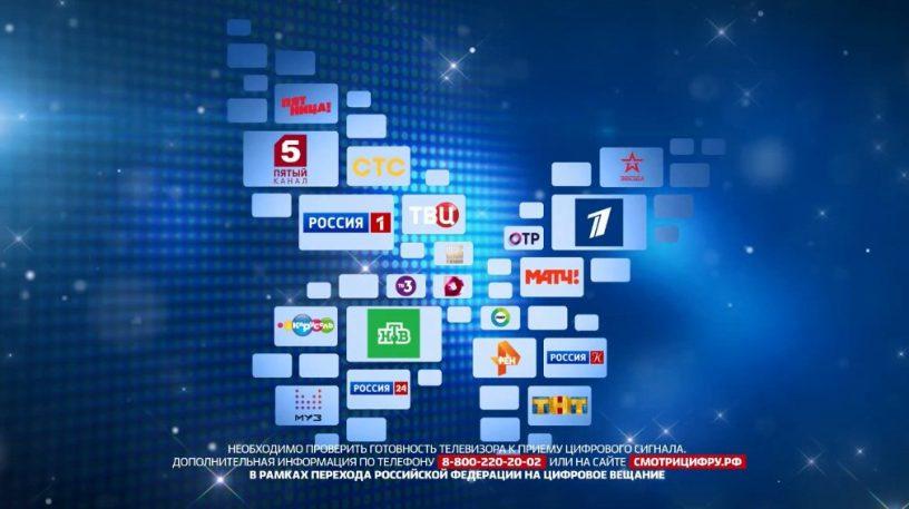 Список телевизоров и ТВ-приставок для приема цифрового эфирного телевидения