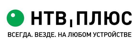 НТВ-Плюс начал бесплатную трансляцию телеканалов эфирных мультиплексов