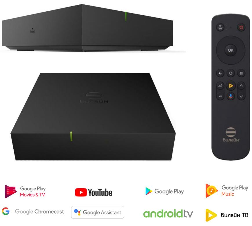 ТВ приставка Android TV 9 Beebox