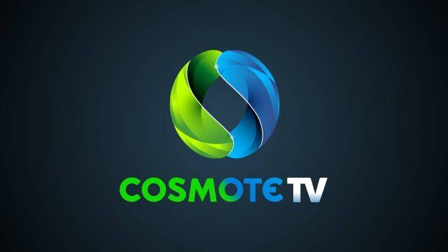 Cosmote-tv-e1610882675125.jpg