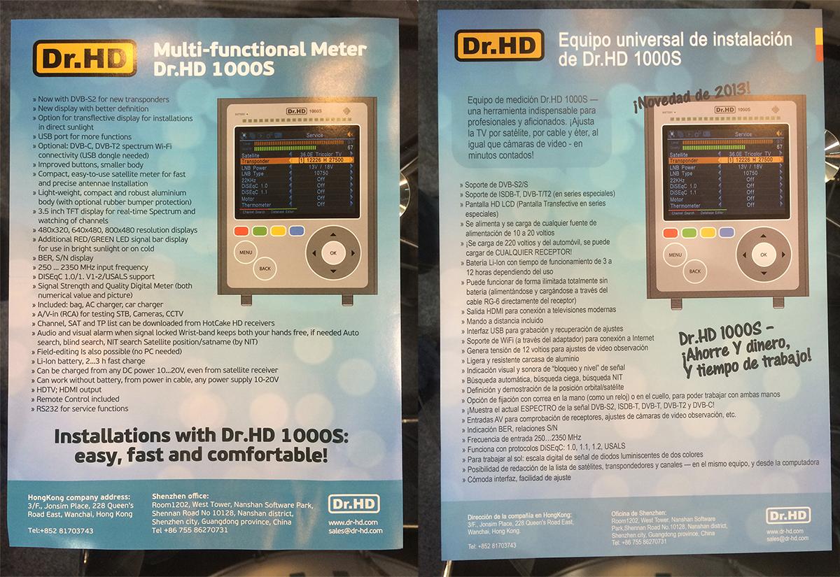 Листовки о измерительном приборе Dr.HD 1000S, на выставке CES 2014